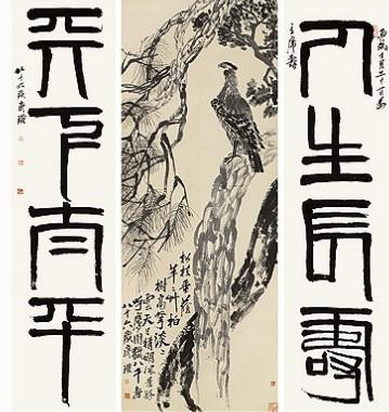 Chiński rynek sztuki nabiera rozpędu!