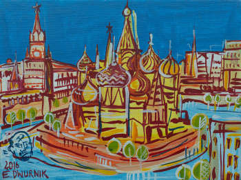 OIL PAINT Moscow - Edward Dwurnik