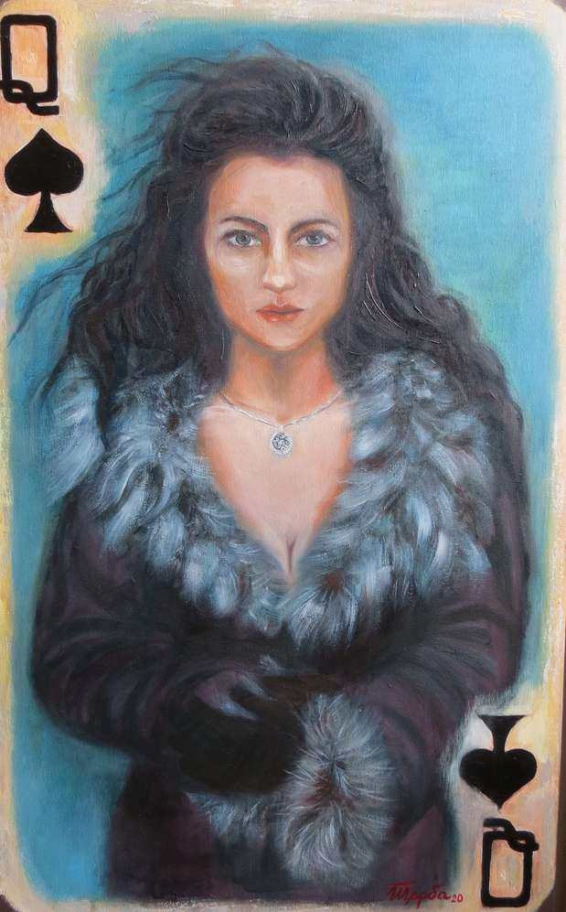 Queen of Spades Tetyana Shcherba